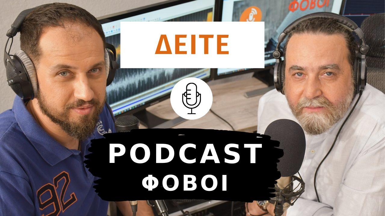 podcastfovoi