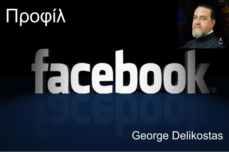 George Delikostas